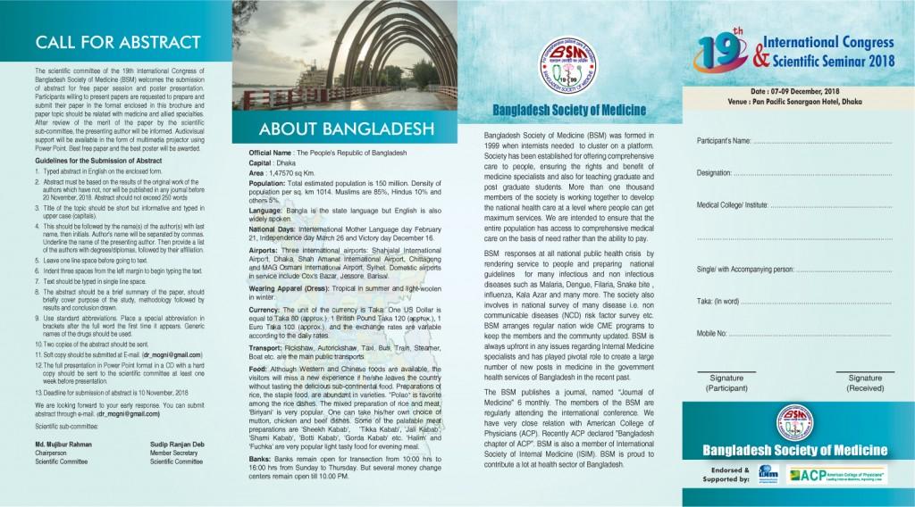 brochure bsm - 20182